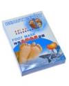 Маска для ног с акульим жиром