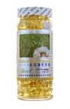 "Капсулы ""Чесночное масло"" (Garlic oil)"