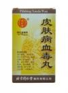 """Пилюли для лечения кожи и очищения крови """"Пифубин Сюэду"""" (Pifubing Xuedu Wan)"""