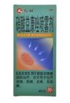 "Спрей ""Эконазола нитрат"" (XiaoSuan YiKangZuo PenWuJi) для лечения грибка, псориаза"