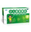 """Чай в гранулах от простуды для детей """"Сяоэр Ганьмао"""" 999"""