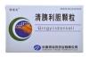 """Гранулы """"Цинилидань"""" (Qingyilidan Keli) для лечения панкреатита и гастрита"""