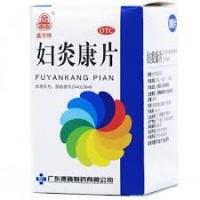 Таблетки Fuyankang Pian - для лечения женских заболеваний