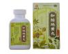 Болюсы «Чжибай Дихуан Вань» противовоспалительные и успокоительные