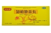 Медовые пилюли «Чжибай Дихуан Вань» (Zhibai dihuang wan)