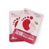 Маска-носочки для ног медовая «BIOAQUA»