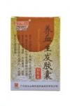 """Капсулы для роста и потемнения волос """"Янсюэ Шэнфа"""" (Yangxue Shengfa Jiaonang)"""