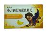 Гранулы детские Хуан Мин от простуды