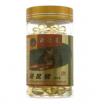 """Капсулы """"Из яичек кенгуру"""" Ou Fu Lai для лечения простатита, аденомы, повышения потенции, усиления либидо"""