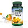 """Жевательные таблетки """"Натуральный витамин С"""" BAINIANJIANTI"""