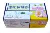 "Медицинские вакуумные банки ""Kangzhu Cupping Kit"" - 6 шт."