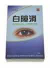 "Капли для лечения глаз ""Байчжансяо"""