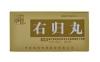 """Пилюли восстанавливающие правую почку """"Ю Гуй Вань"""" (Yougui Wan), 右归丸"""