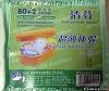 Гигиенические прокладки с ароматом алоэ 210 шт.