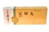"""Пилюли для женщин """"Динкунь"""" (Dingkun Wan)"""